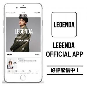 app_legenda_500